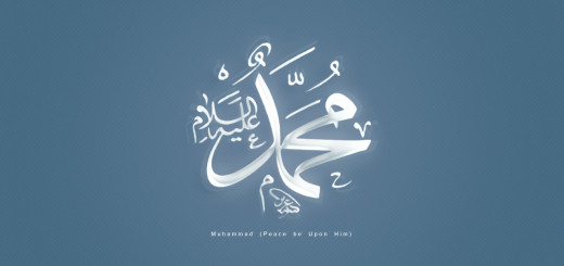 Prophet-Muhammad_s-Marriage-to-A_ishah